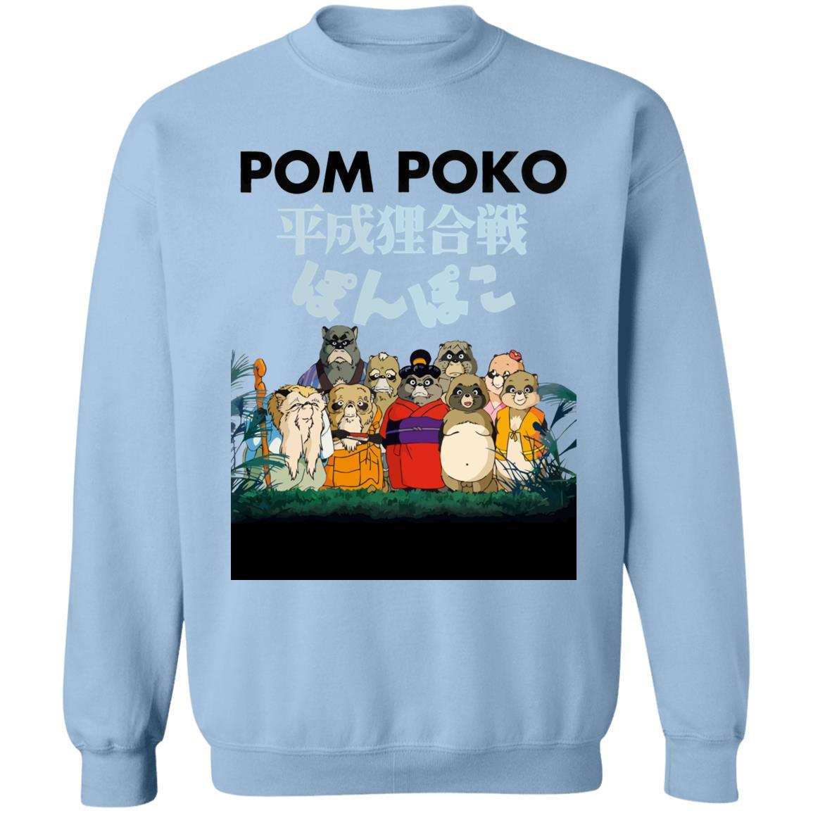 Pom Poko Poster Japanese Sweatshirt