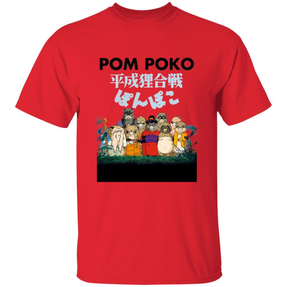 Pom Poko Poster Japanese T Shirt