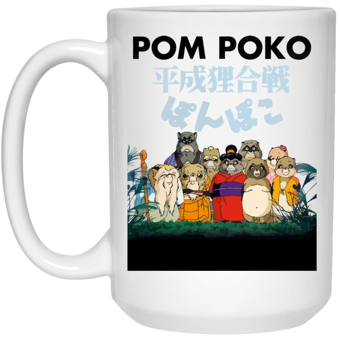 Pom Poko Poster Japanese Mug